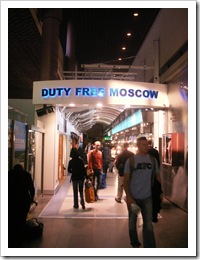 Duty free Moscow